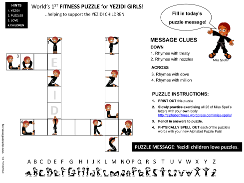 Worlds 1st Fitness Puzzle for Yeziti Girls